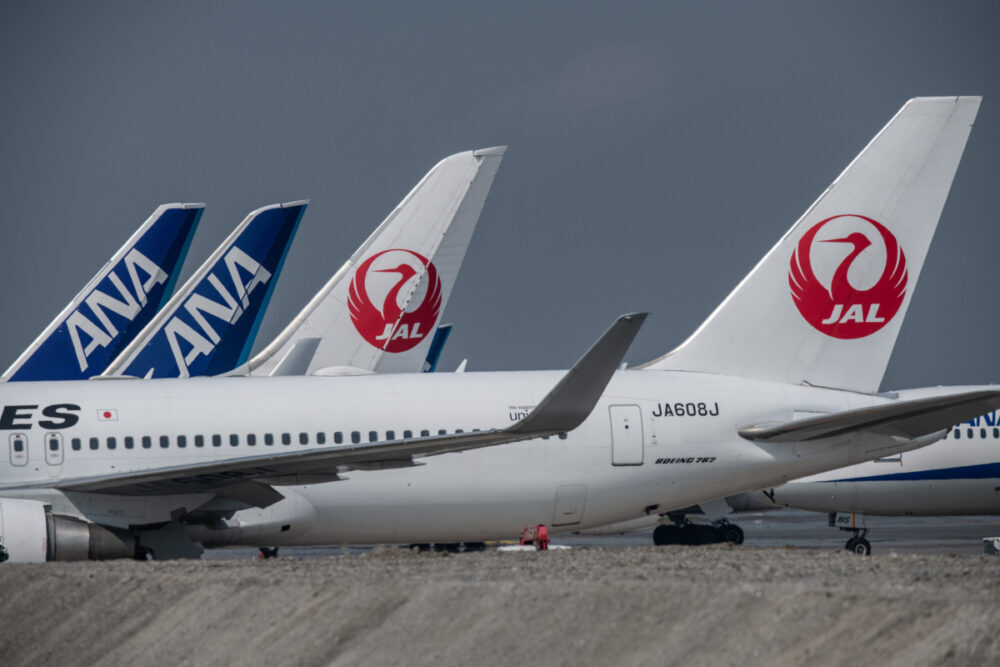 The route between Tokyo Haneda and Osaka Itami is the tenth busiest in the world